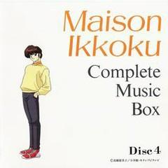 Maison Ikkoku Complete Music Box Disc 4 No.1