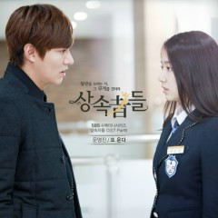 The Heirs OST Part.6