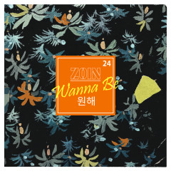 Wanna Be (Single)