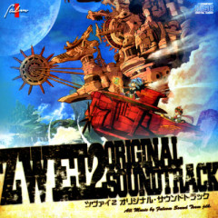 ZWEI 2 Original Soundtrack (CD2)