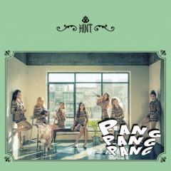 Pang Pang Pang (Single) - HINT