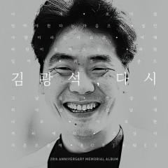Kim Kwang-seok, Again