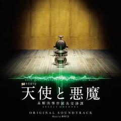 Tenshi to Akuma (Angels & Demons: Cold Case Anonymous Investigation Unit) (TV Series) Original Sound