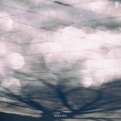 Prayer (Single)