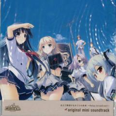 Aete Mushisuru Kimi to no Mirai ~Relay broadcast~ original mini soundtrack