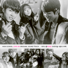 High School: Love On OST