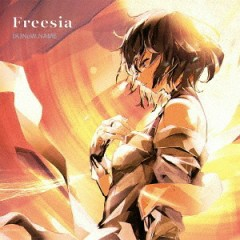Freesia - (K)NoW_NAME