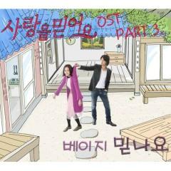 Believe In Love OST Part.3