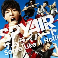 サムライハート / Samurai Heart (Some Like It Hot!!) - SPYAIR