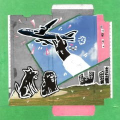 Wright Brothers (Single)
