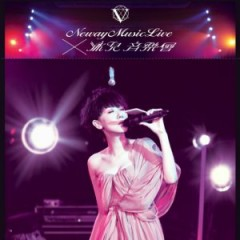 Neway Music Live (Disc 1) - Vịnh Nhi