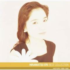 Eri Hiramatsu - Best Collection