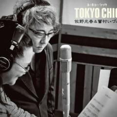 Tokyo Chic