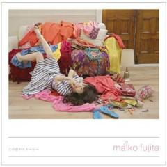 この恋のストーリー (Kono Koi no Story)  - Fujita Maiko
