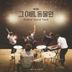 Musical That Summer, Zoo OST
