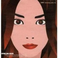 跳不停热舞专辑 / Faye Wong Party Mix (CD2) - Vương Phi