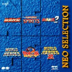 NEO SELECTION - NEO-GEO Fighting Tournament Best / SNK.ADK