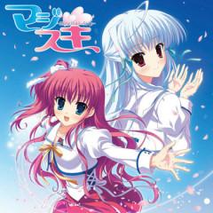 Majisuki ~Marginal Skip~ Original Sound Track CD1