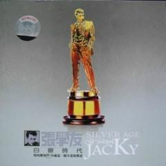 白银时代/ Silver Age Of Jacky (CD1)