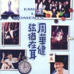 弦犹在耳/ Emil's Live Moments (CD1)