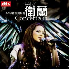 Fairy Concert 2010 (Disc 1) - Vệ Lan