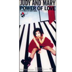Power Of Love - Judy and Mary