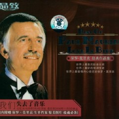 Paul Mauriat Best Of Disc1