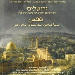 Jerusalem City Of The Two Peaces CD1 ( No. 2)
