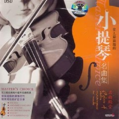 The Most Romantic Violin Famous Music CD2 - Various Artists