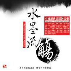Mandarin Folk Essence