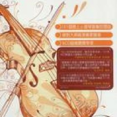 Violin 101 Your Favourite CD 4