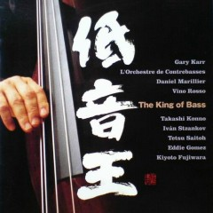 The King Of Bass