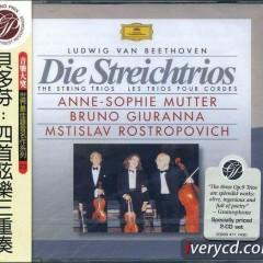 String Trios CD 2