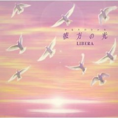 Welcome To Libera's World