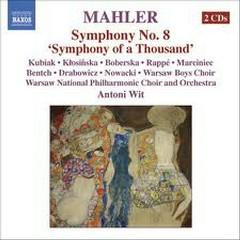 Mahler - Symphony No.8 - Symphony Of A Thousand (No. 1)