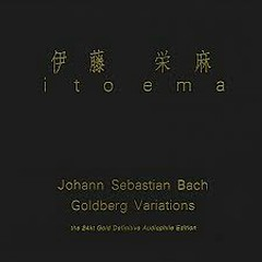 Bach - Goldberg Variations (No. 2) - Ito Ema