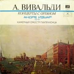 Vivaldi - Organ Concertos