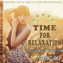 Time For Relaxation (No. 3)
