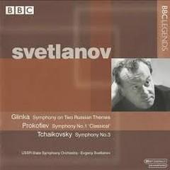 Svetlanov Plays Glinka, Prokofiev, Tchaikovsky - Evgeny Svetlanov