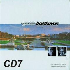 Beethoven - Complete Sonatas And Concertos CD 7 - Friedrich Gulda,Wiener Philharmoniker