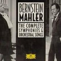Mahler - Symphony #8 (No. 2)