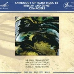 Anthology Of Piano Music By Russian And Soviet Composers 1 (No. 2)