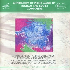 Anthology Of Piano Music By Russian And Soviet Composers 4 (No. 1)