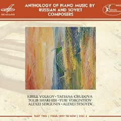 Anthology Of Piano Music By Russian And Soviet Composers 7