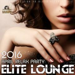 Elite Lounge (No. 3)
