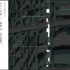 Toshi Ichiyanagi – Music For Piano