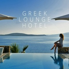 Greek Lounge Hotel