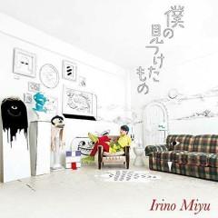 Boku no Mitsuketa Mono - Miyu Irino