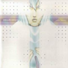 Stand Alone Complex Original Soundtrack 3