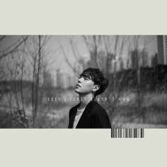 Only You (Single)